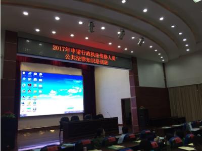 宜兴市分中心组织在编人员参加行政执法证件申领培训班