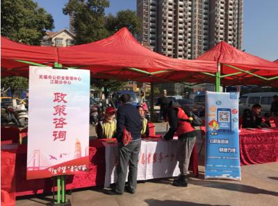 江阴分中心志愿者积极参与政策咨询