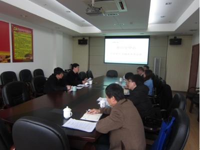 惠山分中心召开受托银行金融委托协议签订会