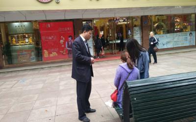 江阴分中心开展新市民住房问题专题调研活动