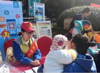 营业部参加青年志愿者服务活动