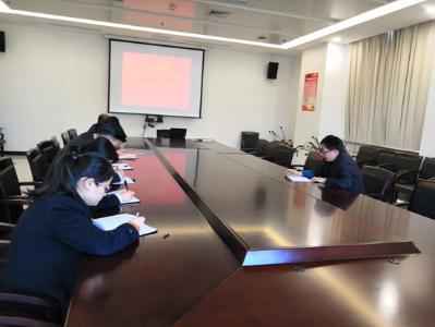 """江阴分中心党支部组织开展""""四个一""""系列党日活动"""