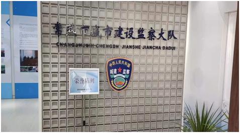 锡山分中心zhi法人员参加行政zhi法观摩活动