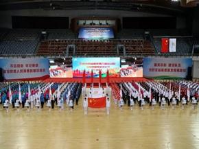 无锡市市级机关第八届运动会暨第四届机关文化节开幕