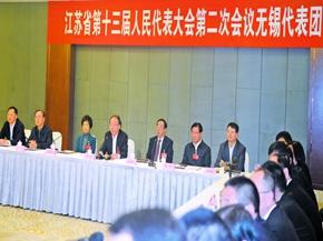 无锡代表团认真审议省政府工作报告