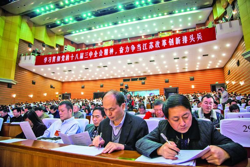 第十五届人民代表大会第三次会议开幕式